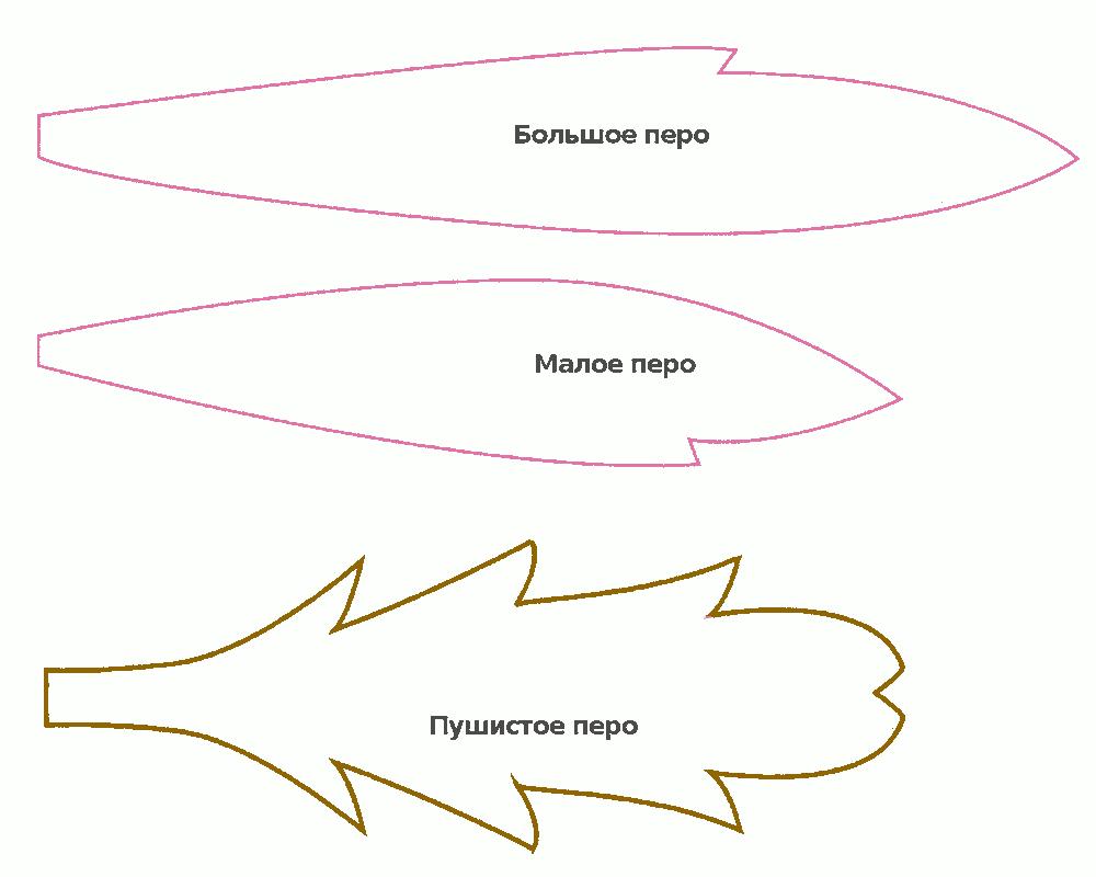 Перья павлина своими руками из бумаги