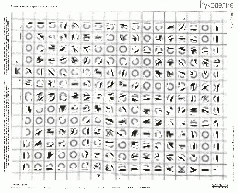 Схема вышивки крестиком подушки 99