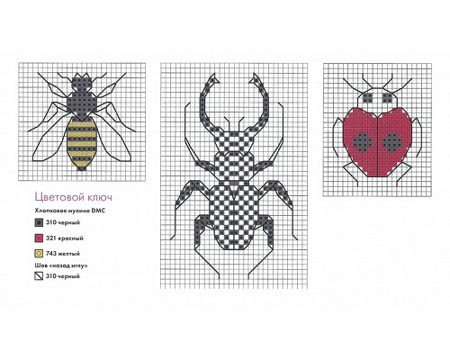 стула - схемы вышивки жука